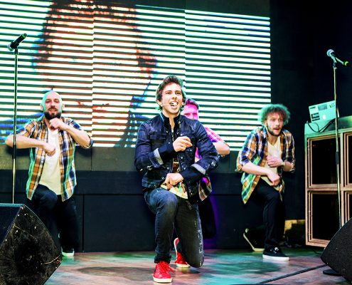 Выступление на сцене